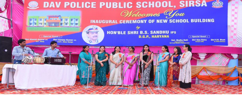 Inauguration Ceremony of New School Building